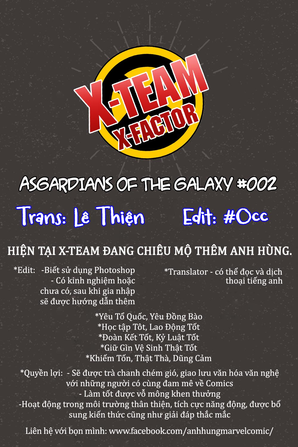 - Asgardians Of The Galaxy #2 - Trang 1